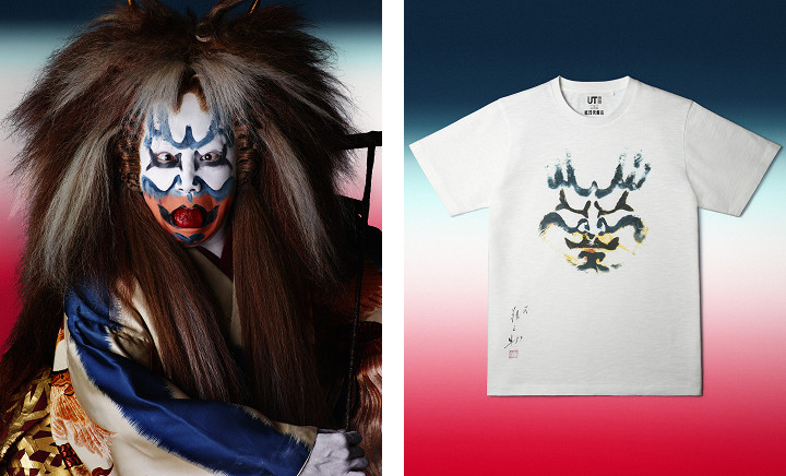 Shochiku Kabuki X Uniqlo Project