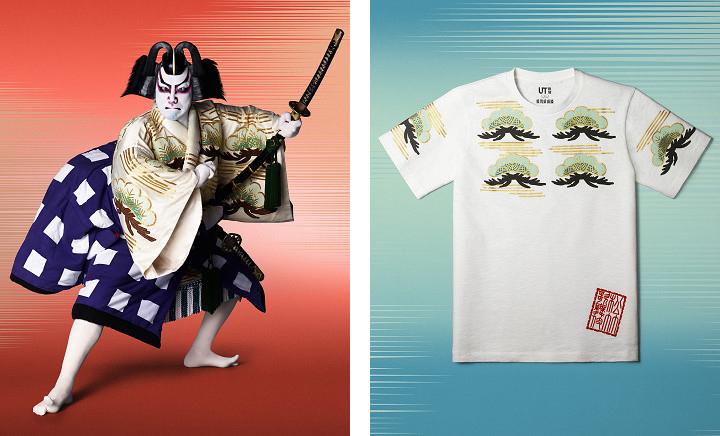 Shochiku Kabuki X Uniqlo Project (2)