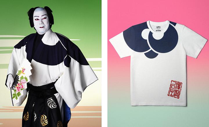 Shochiku Kabuki X Uniqlo Project (3)