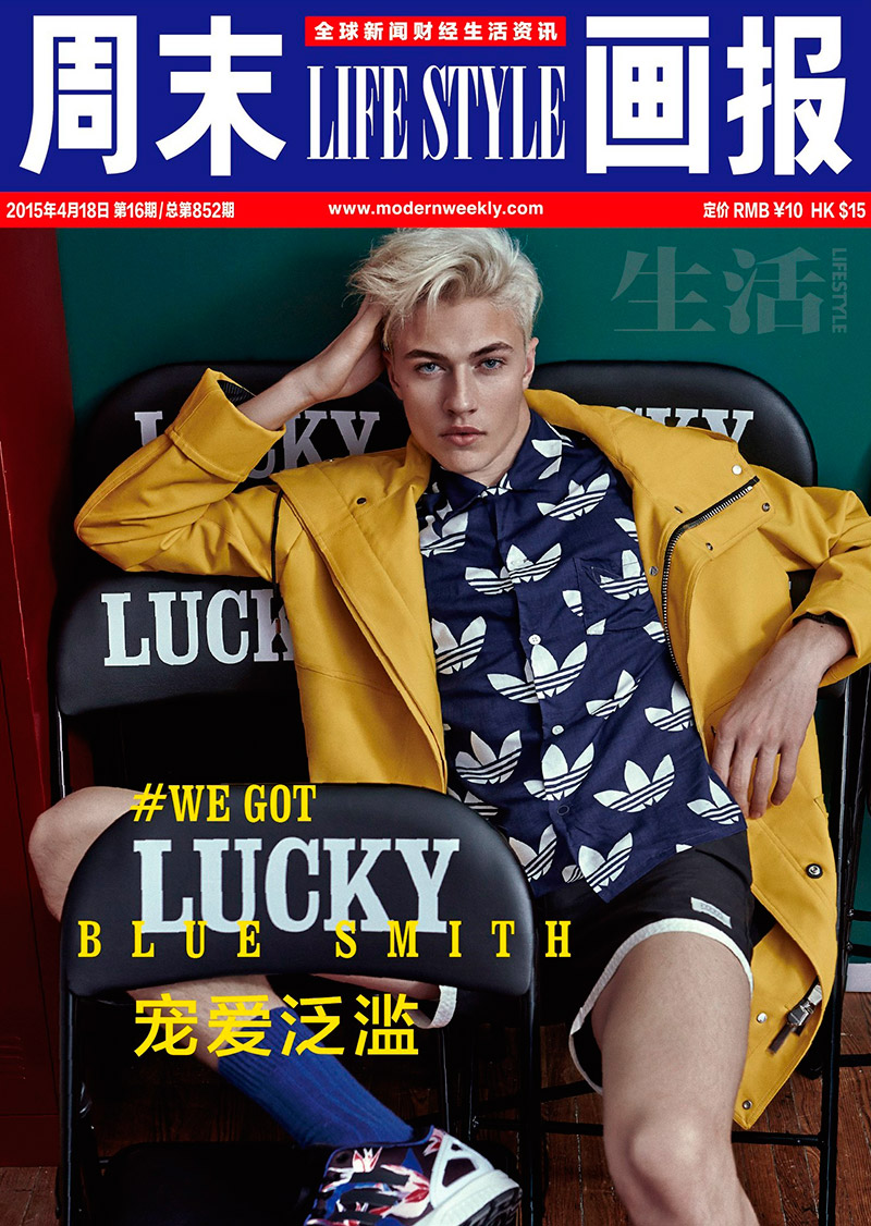 Lucky Blue Smith For Modern Weekly China