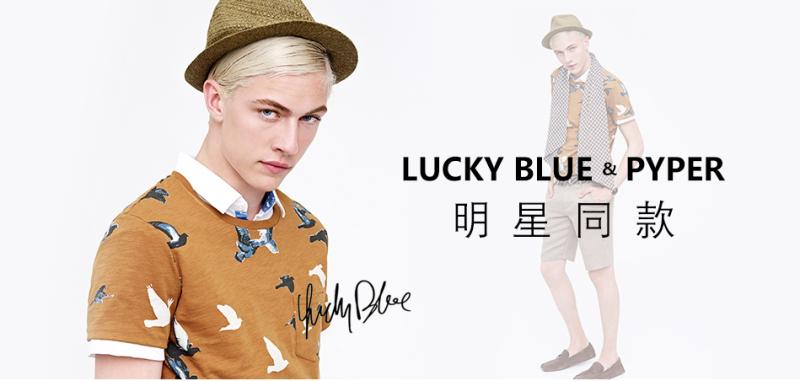 Lucky-Blue-Smith-Selected-Summer-2015-010