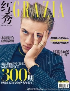 Lucky Blue Smith for Grazia China