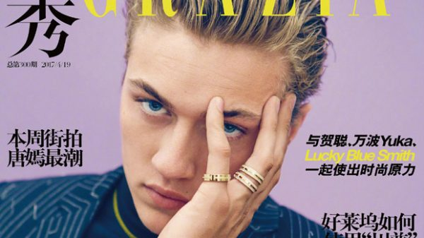 Lucky Blue Smith for Grazia China Lucky Blue Smith for Grazia China Vanity Teen 虚荣青年 Menswear & new faces magazine
