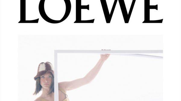 Loewe S/S 2018 Loewe S/S 2018 Vanity Teen 虚荣青年 Menswear & new faces magazine