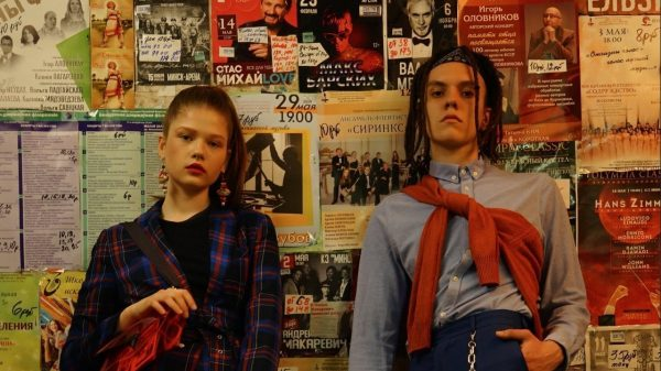 Mimicry Mimicry Vanity Teen Menswear & new faces magazine