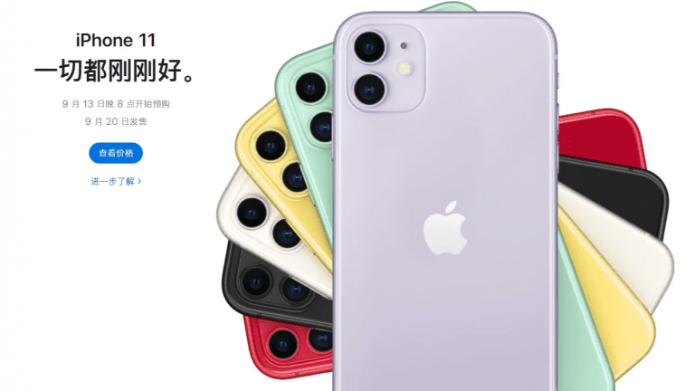 Apple's iPhone 11 presentation