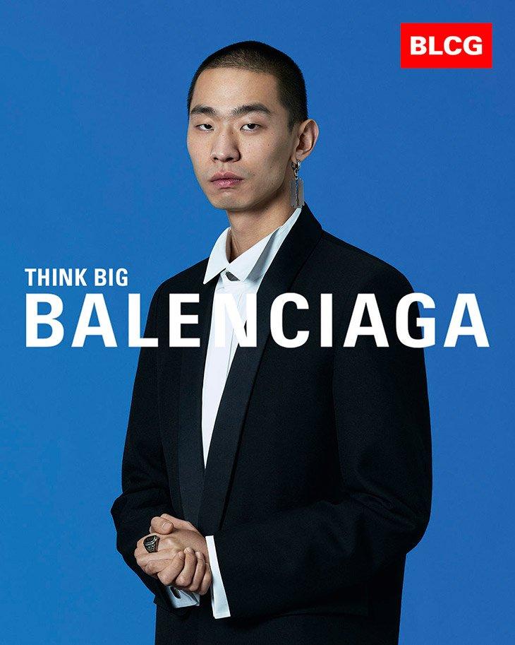 Balenciaga SS20 Balenciaga SS20 Vanity Teen Menswear & new faces magazine