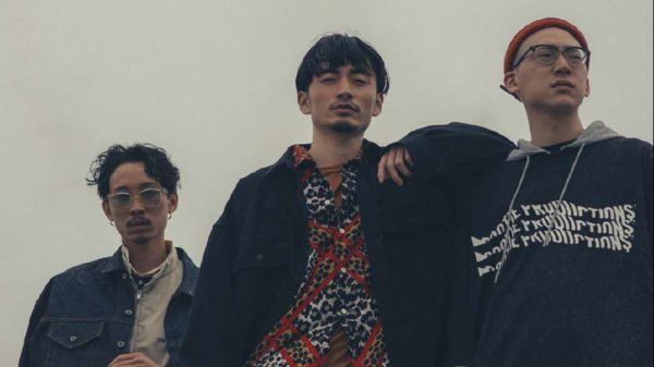 COOTIE PRODUCTIONS 20Th Anniversary Collection COOTIE PRODUCTIONS 20Th Anniversary Collection Vanity Teen 虚荣青年 Menswear & new faces magazine