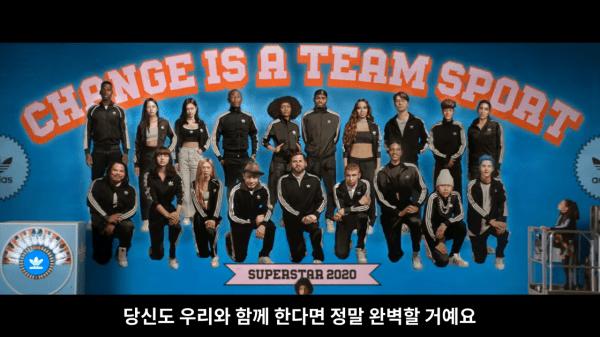 "Adidas Originals  ""Superstar""  Change Is a Team Sport  60' Adidas Originals  ""Superstar""  Change Is a Team Sport  60' Vanity Teen Menswear & new faces magazine"