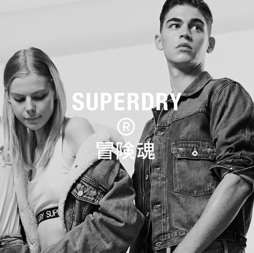 Superdry Rebels and Heroes FW20 Superdry Rebels and Heroes FW20 Vanity Teen Menswear & new faces magazine