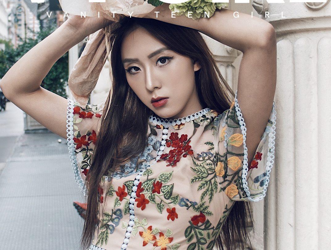 Amber Wang by Katrinlaks Amber Wang by Katrinlaks Vanity Teen Menswear & new faces magazine
