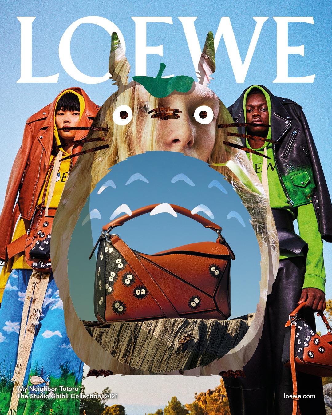 LOEWE x My Neighbor Totoro LOEWE x My Neighbor Totoro Vanity Teen 虚荣青年 Menswear & new faces magazine