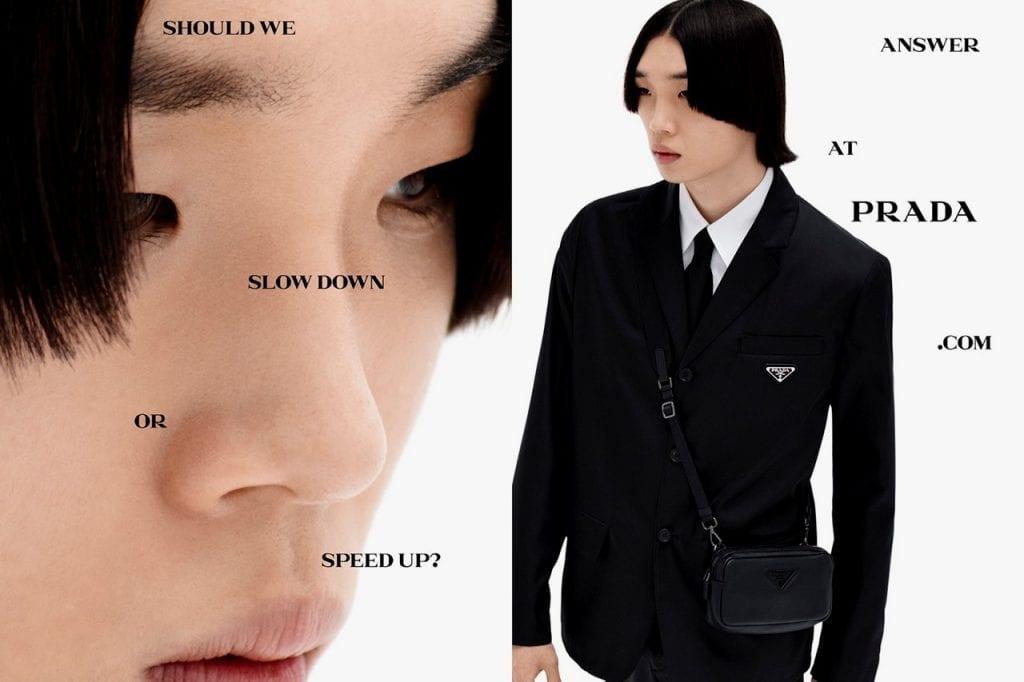 Prada Spring/Summer 2021 Campaign Prada Spring/Summer 2021 Campaign Vanity Teen 虚荣青年 Lifestyle & new faces magazine