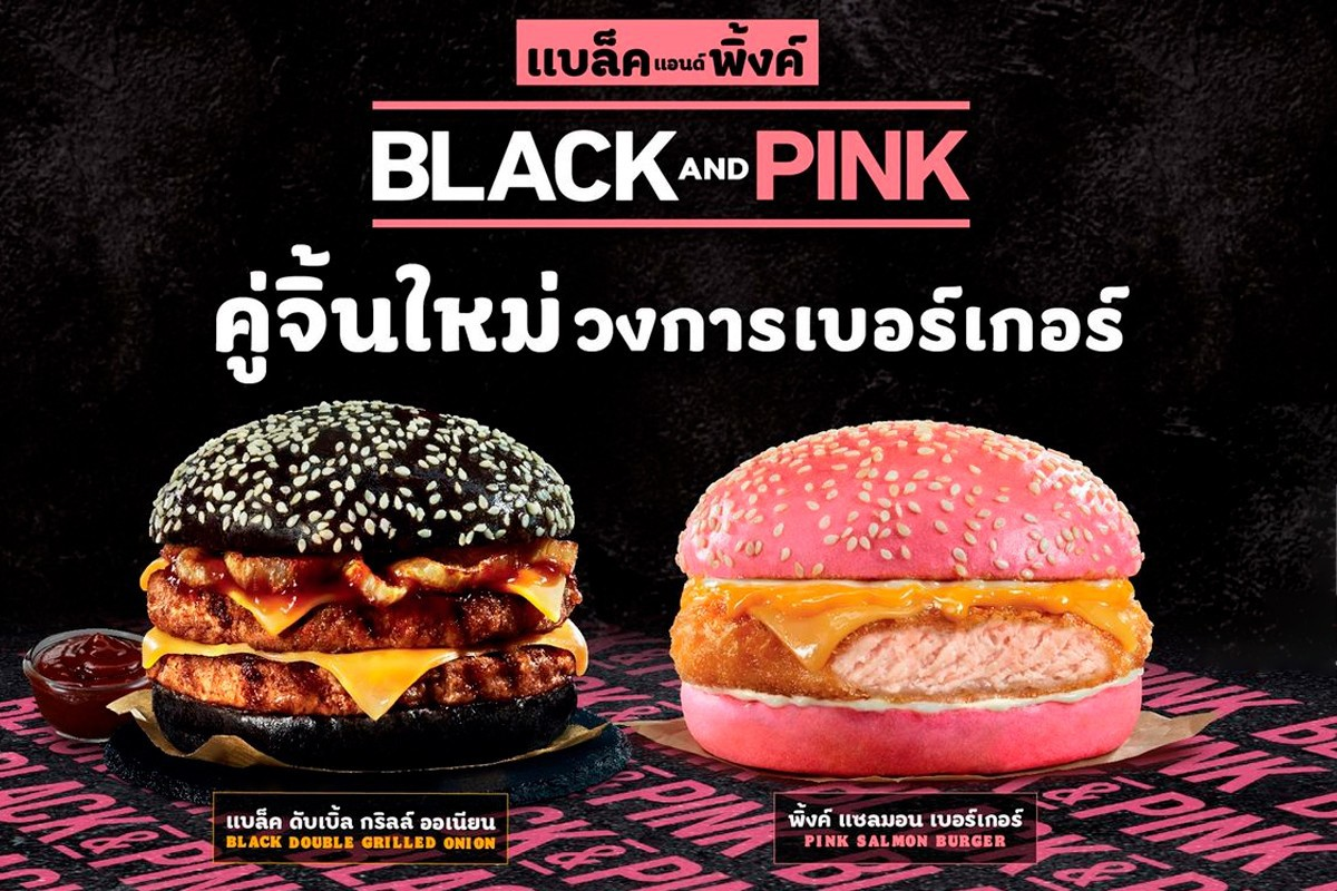 Burger King Thailand Presents the BlackPink Menu Burger King Thailand Presents the BlackPink Menu Vanity Teen 虚荣青年 Menswear & new faces magazine